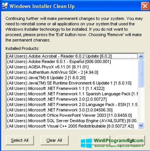 Скриншот программы Windows Installer CleanUp Utility для Windows 8