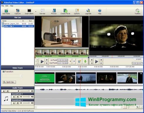 Скриншот программы VideoPad Video Editor для Windows 8