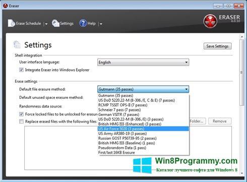 Скриншот программы Eraser для Windows 8