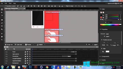 Скриншот программы Google Web Designer для Windows 8