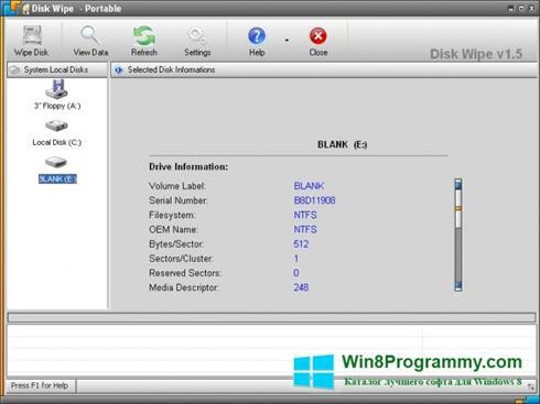 Скриншот программы Wipe для Windows 8