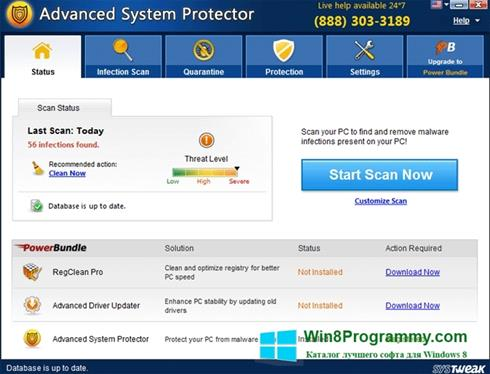 Скриншот программы Advanced System Protector для Windows 8