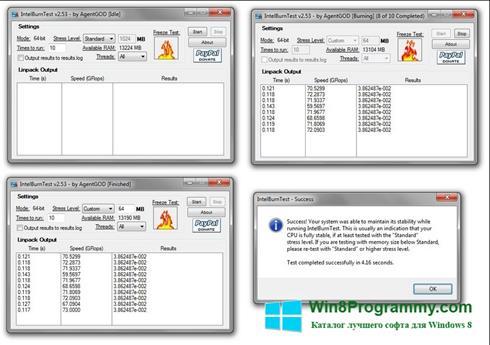 Скриншот программы CPU Stress Test для Windows 8