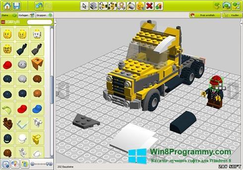 Скриншот программы LEGO Digital Designer для Windows 8
