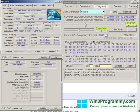 Скриншот программы SetFSB для Windows 8