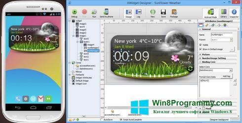 Скриншот программы XWidget для Windows 8