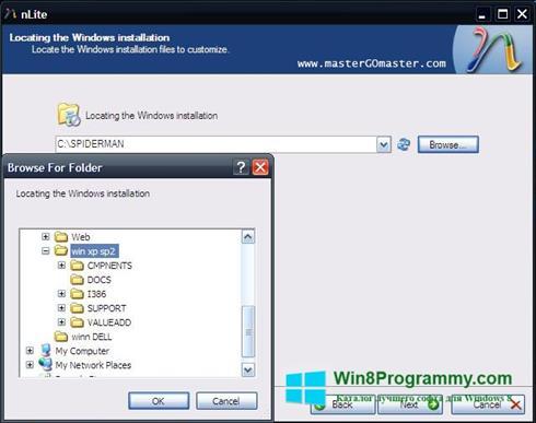Скриншот программы nLite для Windows 8