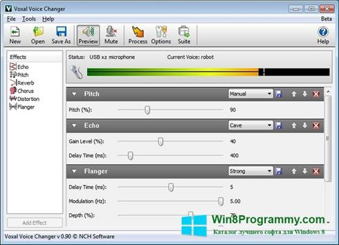 Скриншот программы Voxal Voice Changer для Windows 8