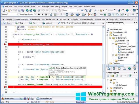 Скриншот программы phpDesigner для Windows 8