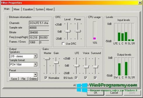Скриншот программы AC3 Codec для Windows 8