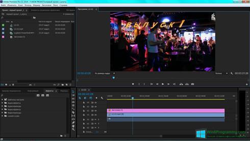 Скриншот программы Adobe Premiere Pro CC для Windows 8