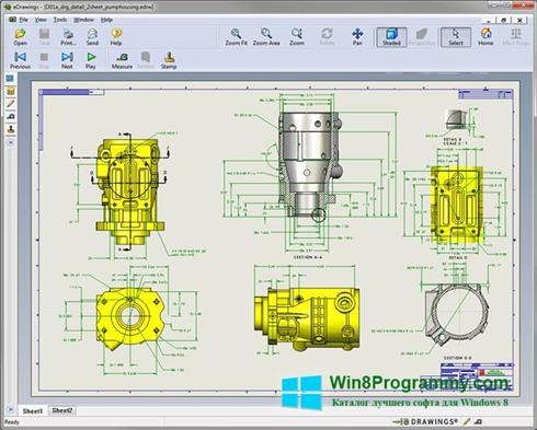 Скриншот программы SolidWorks Viewer для Windows 8