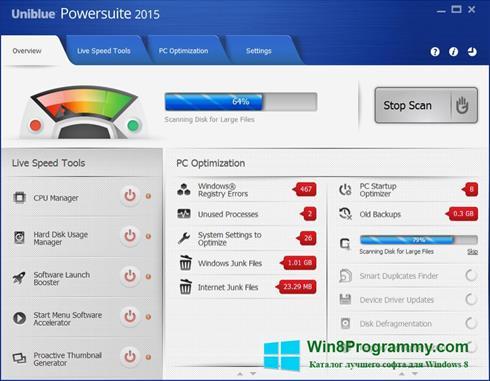 Скриншот программы Uniblue PowerSuite для Windows 8