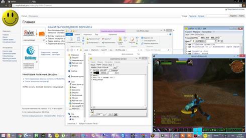 Скриншот программы UoPilot для Windows 8