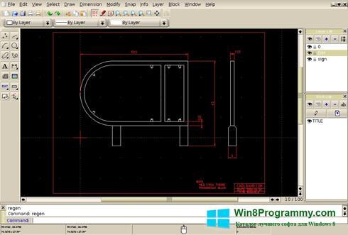Скриншот программы QCad для Windows 8