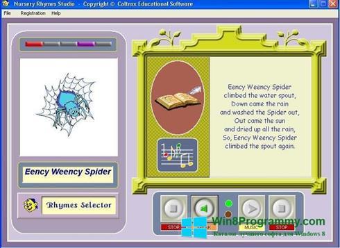 Скриншот программы Rhymes для Windows 8