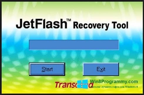 Скриншот программы JetFlash Recovery Tool для Windows 8