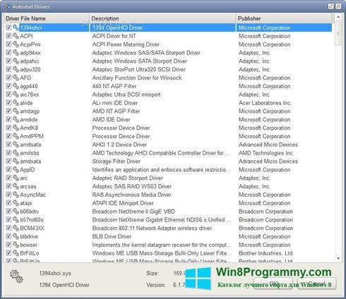 Скриншот программы Game Prelauncher для Windows 8