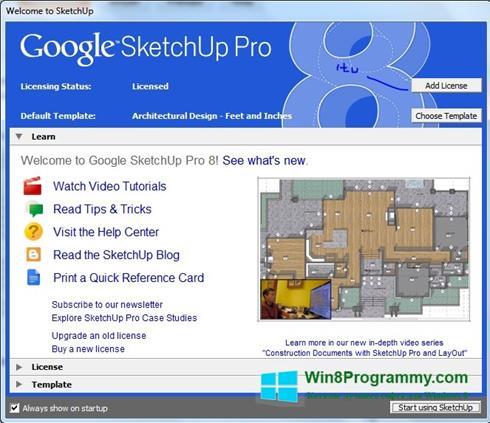 Скриншот программы Google SketchUp PRO для Windows 8
