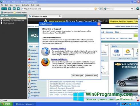 Скриншот программы Netscape Navigator для Windows 8