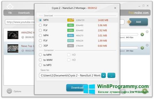 Скриншот программы Freemake Audio Converter для Windows 8
