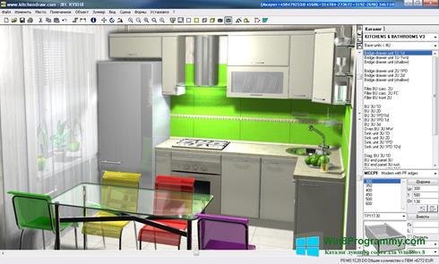 Скриншот программы KitchenDraw для Windows 8