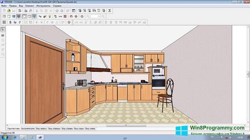 Скриншот программы PRO100 для Windows 8