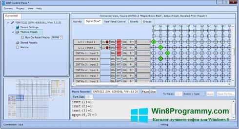 Скриншот программы Macro Recorder для Windows 8