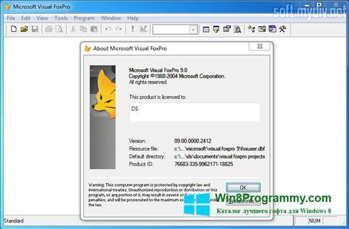 Скриншот программы Microsoft Visual FoxPro для Windows 8