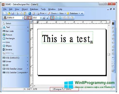Скриншот программы Zebra Designer для Windows 8