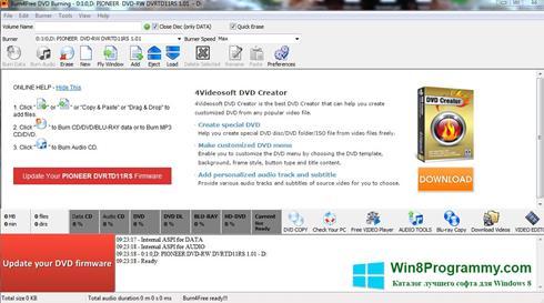 Скриншот программы Burn4Free для Windows 8