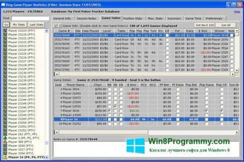 Скриншот программы GamePlayer для Windows 8
