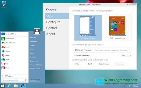 Скриншот программы Start8 для Windows 8