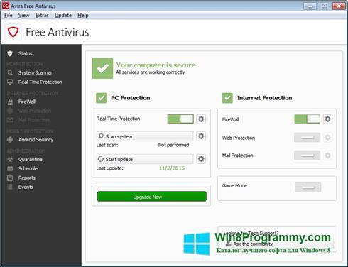 Скриншот программы Avira Free Antivirus для Windows 8