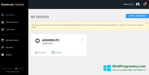 Скриншот программы Bitdefender для Windows 8