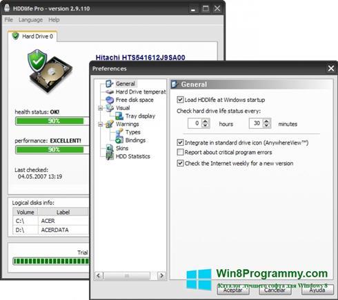 Скриншот программы HDDlife для Windows 8