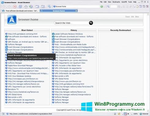 Скриншот программы Avant Browser для Windows 8