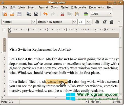 Скриншот программы AbiWord для Windows 8