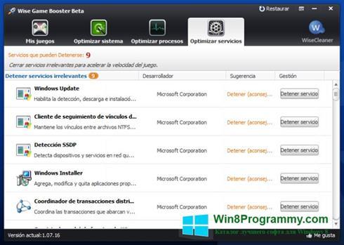 Скриншот программы Wise Game Booster для Windows 8