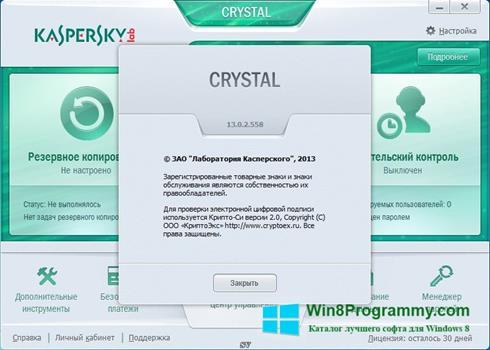Скриншот программы Kaspersky Crystal для Windows 8