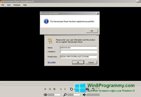 Скриншот программы Stereoscopic Player для Windows 8