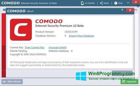 Скриншот программы Comodo для Windows 8