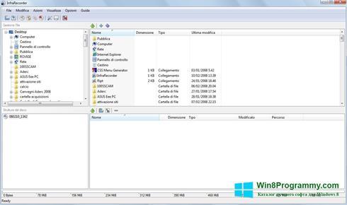 Скриншот программы InfraRecorder для Windows 8