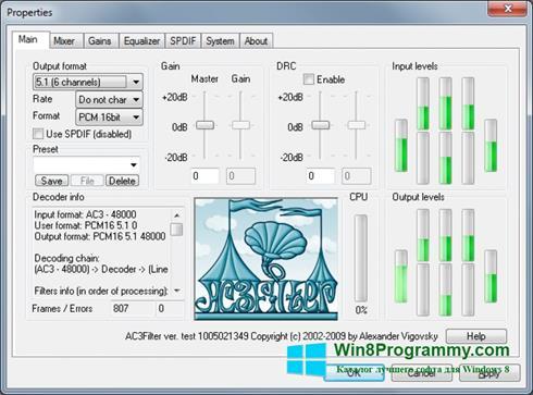 Скриншот программы AC3Filter для Windows 8