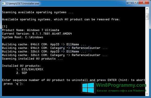 Скриншот программы ESET Uninstaller для Windows 8