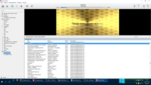 Скриншот программы KaraFun для Windows 8