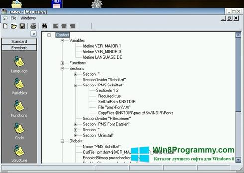 Скриншот программы NSIS для Windows 8
