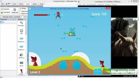 Скриншот программы Construct Classic для Windows 8