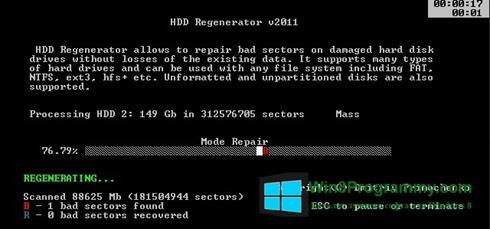 Скриншот программы HDD Regenerator для Windows 8