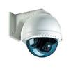 IP Camera Viewer для Windows 8